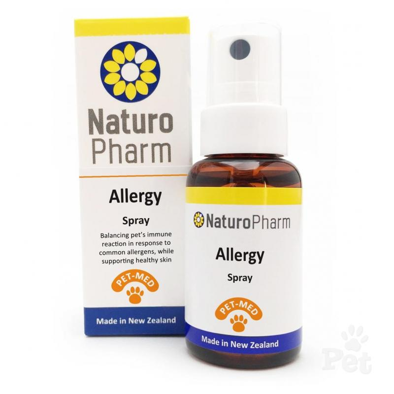 Pet Med Allergy Spray 25ml